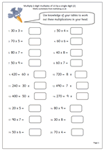 math worksheet : year 4 maths worksheet multiples of 10  maths blog : Multiplying By Multiples Of 10 Worksheet
